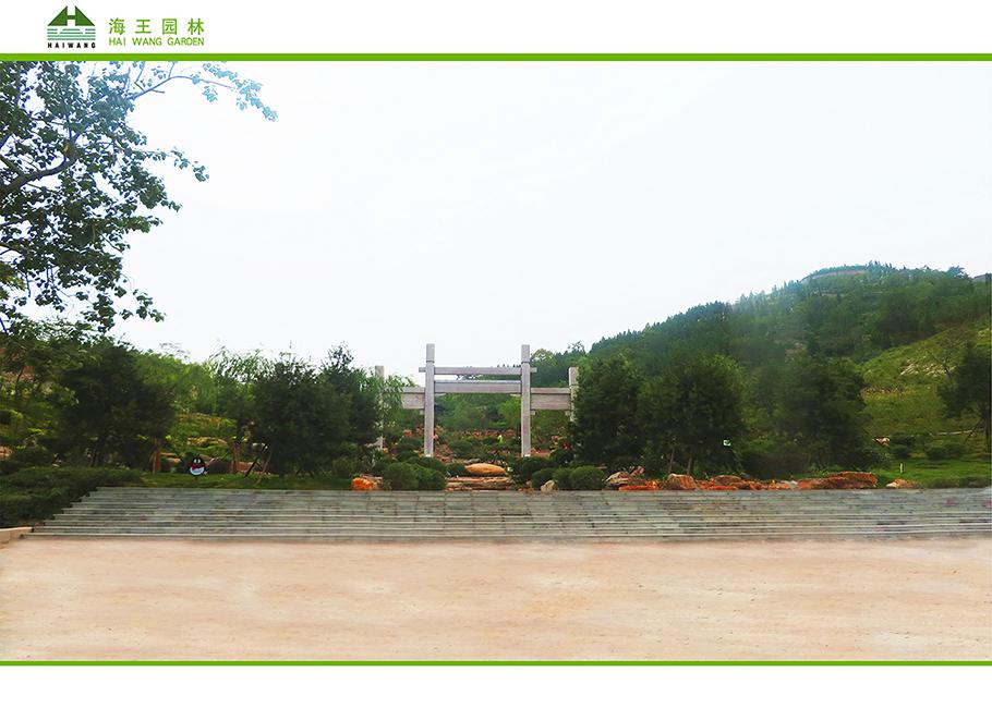 茂陵山公园